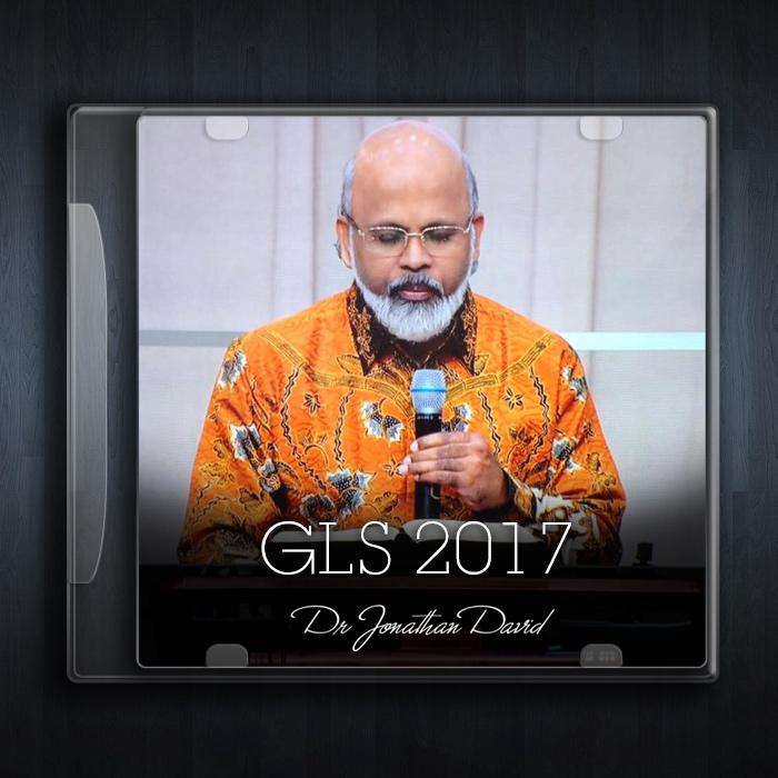 gls_2017